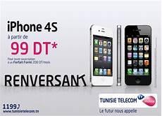 iphone 4 le prix l iphone 4s l iphone le plus sid 233 rant chez tunisie