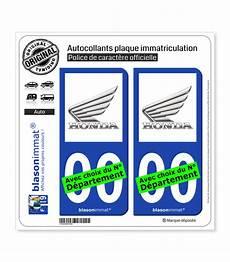 autocollant plaque immatriculation moto honda moto autocollant plaque immatriculation