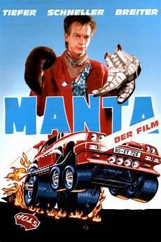 Manta Der Vpro Cinema Vpro