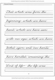 cursive writing sentences worksheets free 22145 pin by weems on cursive writing handwriting practice paper cursive and
