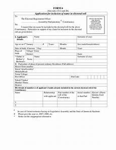 form no 5 form no 6 english