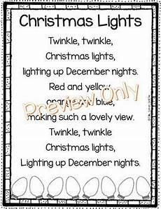 lights poem for poems