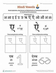 learning vowels worksheet education com