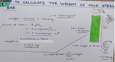 how to calculate weight of mild steel bar civil