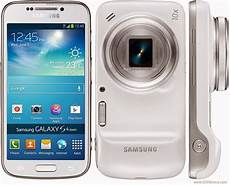 samsung galaxy s4 zoom mobile price in pakistan and education update news