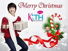 merry christmas my world song joong ki 송중기 pinterest merry christmas and christmas