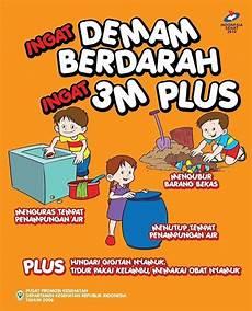 Demam Berdarah Anak Bayi Health Education Health