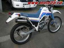 1991 Yamaha Serow Photos 02 For Sale