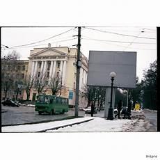 Ukraine35 Guillaume Clauzon Photographe Reportage