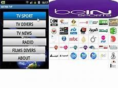 regarder les chaines tv crypt 233 es et bein sports hd