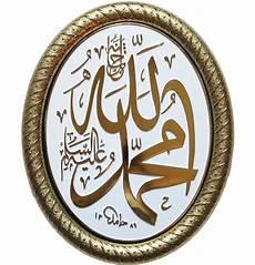 Background Islami Dan Muhammad Allah