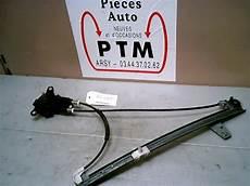 Leve Vitre Mecanique Avant Droit Peugeot 306 3 Et 5 Portes