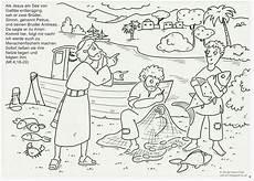 Ausmalbilder Religionsunterricht Grundschule Ausmalbilder Zur Bibel Ausmalen Ausmalbilder Bilder