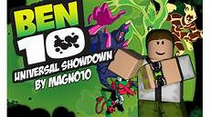 ben 10 universal showdown roblox go