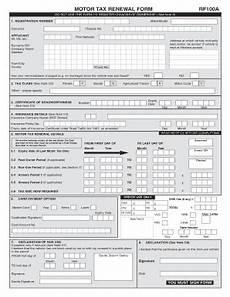 motor form fill online printable fillable blank pdffiller