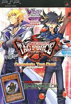 Malvorlagen Yu Gi Oh Tag Yu Gi Oh 5d S Tag 4 Complete Tag Duel Promotional