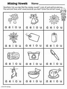 phonics vowels worksheets and no prep printables