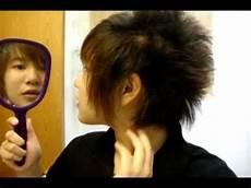 Asian Tomboy Hairstyle Tutorial Tomboyhairstyles With