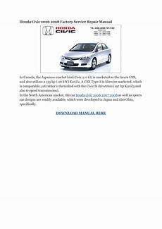 motor auto repair manual 2006 honda civic si interior lighting honda civic 2006 2008 factory service repair manual pdf download