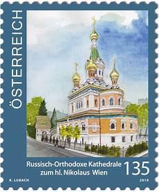 sondermarke russisch orthodoxe kathedrale zum hl nikolaus