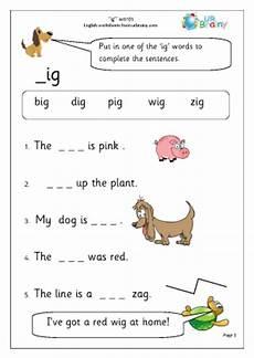 more ig words english worksheet for key stage 1