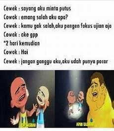 Meme Komik Lucu Upin Ipin