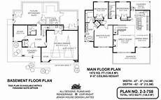 jenish house plans 2 3 758 jenish house design limited
