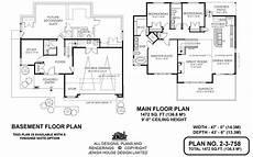 jenish house plans 2 3 758 jenish house design limited