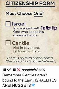 citizenship form must choose one israel in covenant with