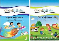 worksheets for ukg evs english price in india buy worksheets for ukg evs english