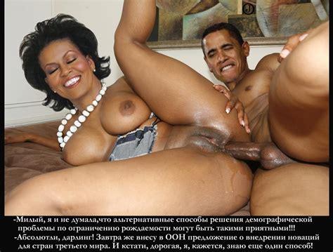 Michelle Obama Fake Nude