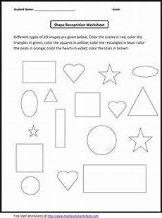 money worksheets kidzone 2415 second grade sight word word search worksheet dolch printables word search and