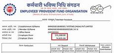 pf form sle form no 15g pf final settlement the best settlement in word