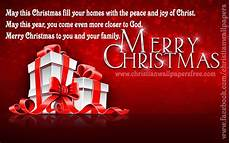 download hd christmas new year 2018 bible verse greetings card wallpapers free merry