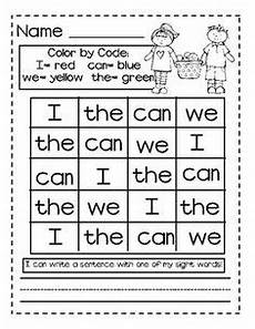 fry first 100 sight word flashcards free freebies s little learners sight words