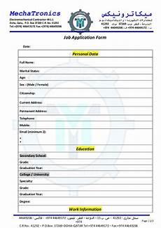 mechatronics qatar application form english 5