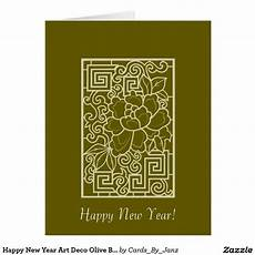 create your own card zazzle com new year art create your own card cards