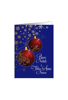 italian christmas cards from greeting card universe