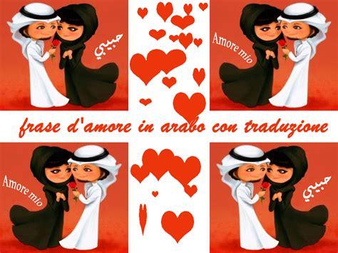 Poesie D Amore Arabe