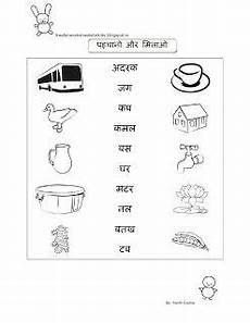 math worksheet hindi visheshan worksheet for grade 3 worksheets adjectives hindi grammar