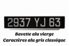 ancienne plaque immatriculation plaque d immatriculation collection 224 bavette