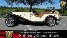 1005 tpa 1929 mercedes gazelle kit car 2 3l inline 4