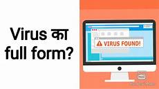 what is the full form of virus general knowledge questions and answers all facts youtube
