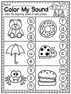 phonics worksheet bundle pre k kindergarten edr