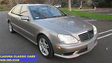 how to learn all about cars 2006 mercedes benz e class lane departure warning 2006 mercedes benz s500 s class for sale 79649 mcg