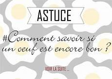 Astuces L Accessoire Du Rangement Sur L