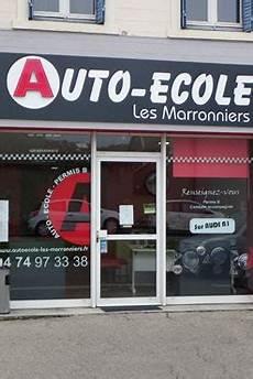 Code Auto 201 Cole Les Marronniers