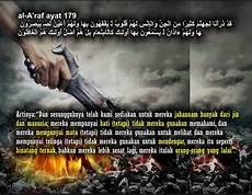 Allah Siapkan 8 Neraka Dengan Siksaan Dahsyat Untuk Setiap