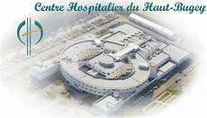 centre hospitalier oyonnax centre hospitalier du haut bugey oyonnax f 233 d 233 ration