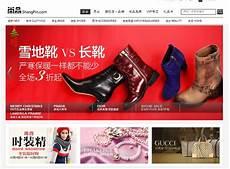 Site De Marque Chinois Korea